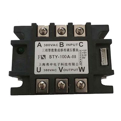 三相移相调压模块STY-100A-III