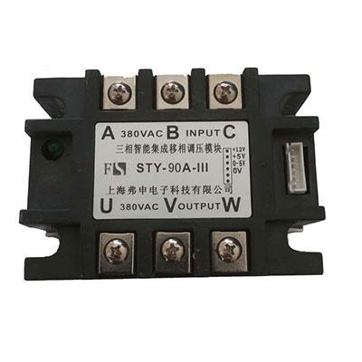 三相移相调压模块STY-90A-III