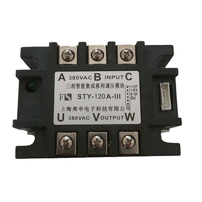 三相移相调压模块STY-120A-III
