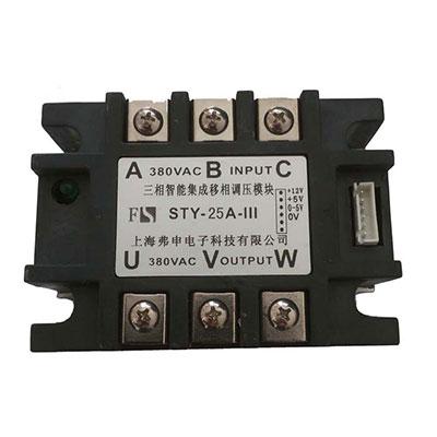 三相移相调压模块STY-25A-III