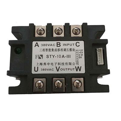 三相移相调压模块STY-10A-III