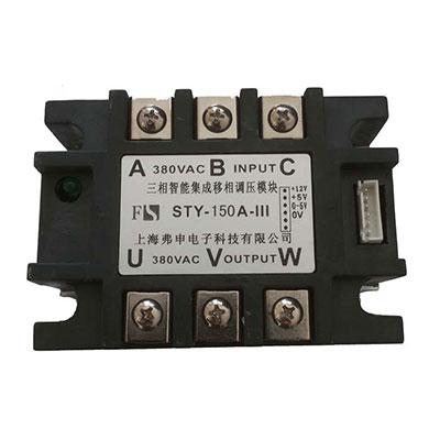 三相移相调压模块STY-150A-III