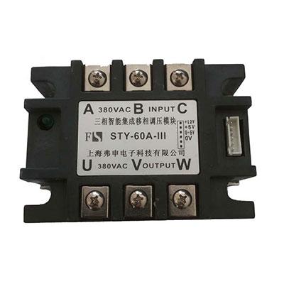 三相移相调压模块STY-60A-III