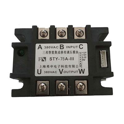 三相移相调压模块STY-75A-III