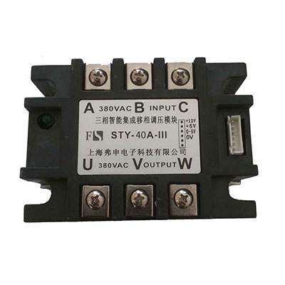 三相移相调压模块STY-40A-III