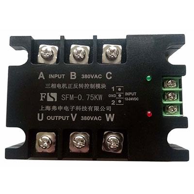 SFM-0.75KW
