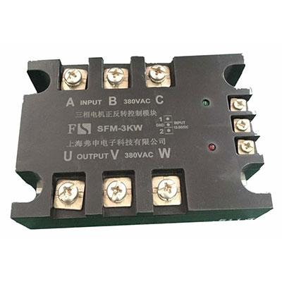 SFM-3KW