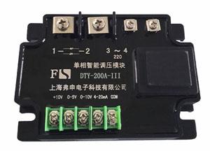 DTY-200A-III