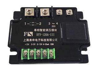 DTY-120A-III