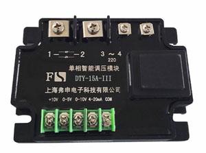 DTY-15A-III