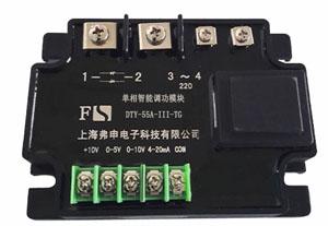 DTY-55A-III-TG