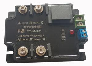 STY-15A-III-TG