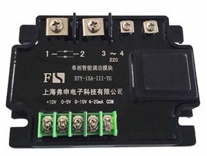 DTY-15A-III-TG