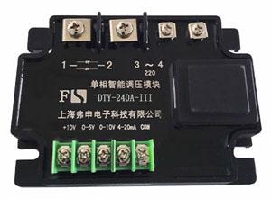 DTY-240A-III