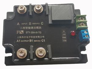 STY-35A-III-TG