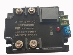 STY-150A-III-TG