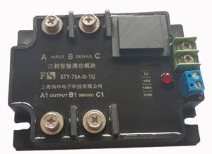 STY-75A-III-TG