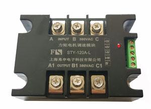 STY-120A-L