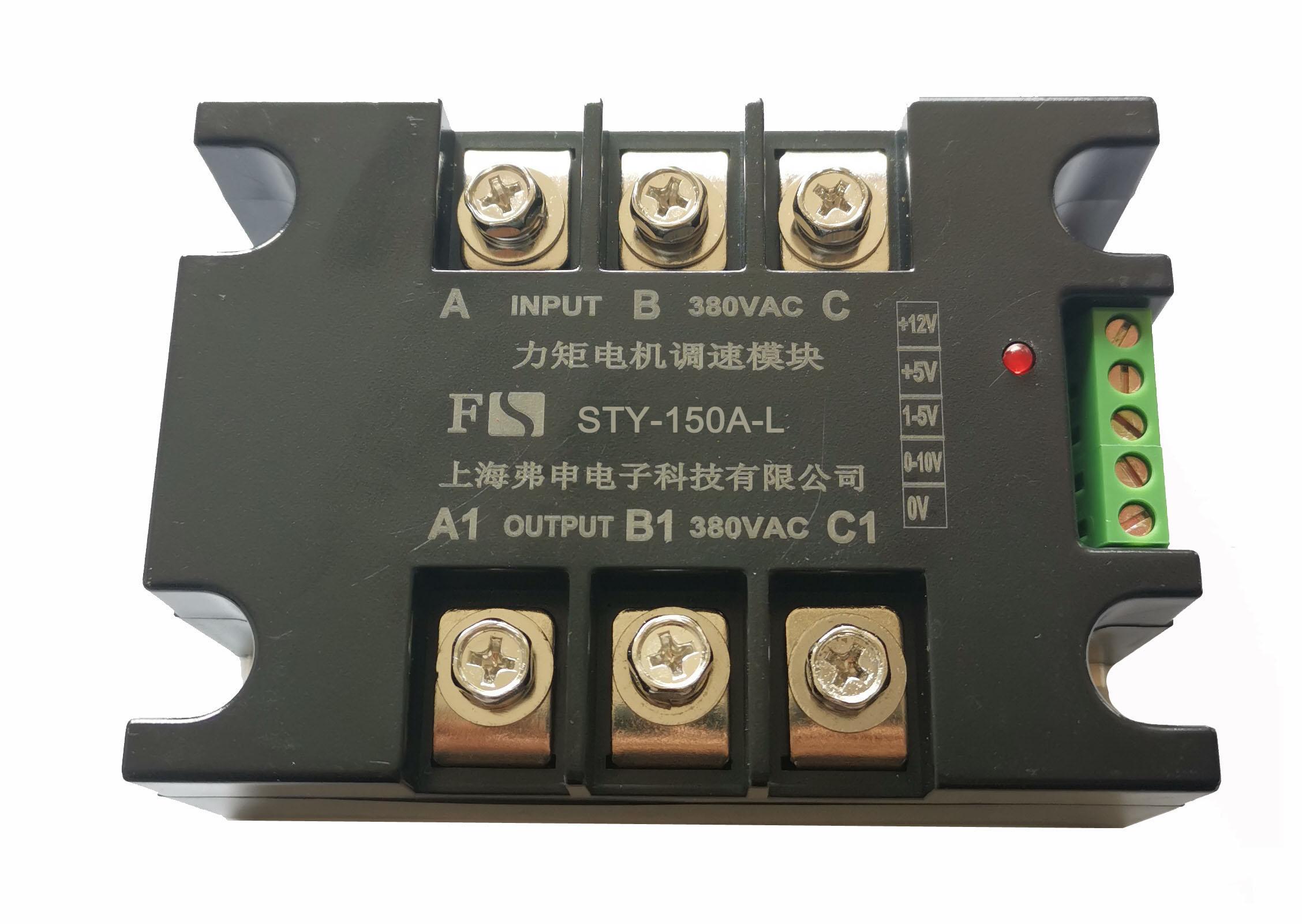 STY-150A-L