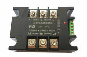 STY-10A-L