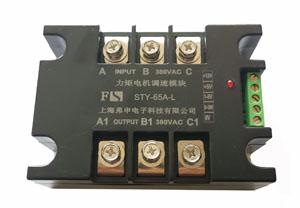 STY-65A-L