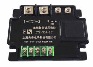 DTY-35A-III