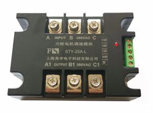 STY-25A-L