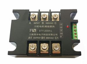 STY-200A-L