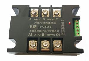 STY-90A-L