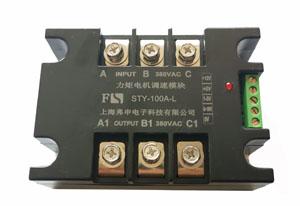 STY-100A-L