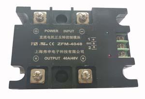 直流电机正反转控制模块